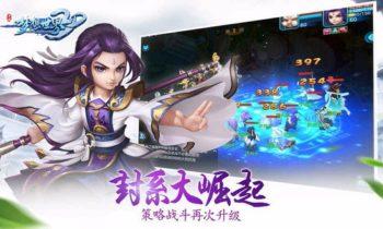 Khai mở máy chủ Dream World 3D đón game thủ Việt